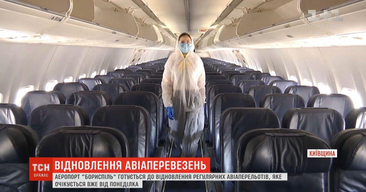Открытие неба: куда и при каких условиях украинцам можно будет слетать с 15 июня