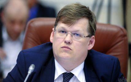 Выплаты пенсий на оккупированных землях прекратила не Украина, а Россия — Розенко