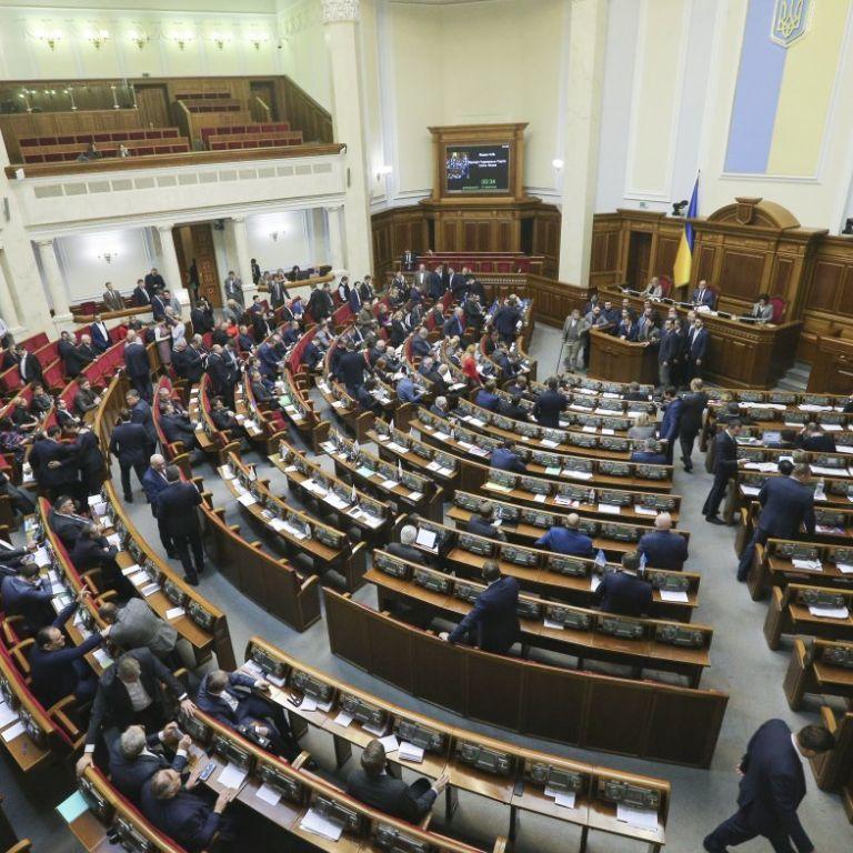 Рада закріпила у Конституції курс на НАТО та ЄС