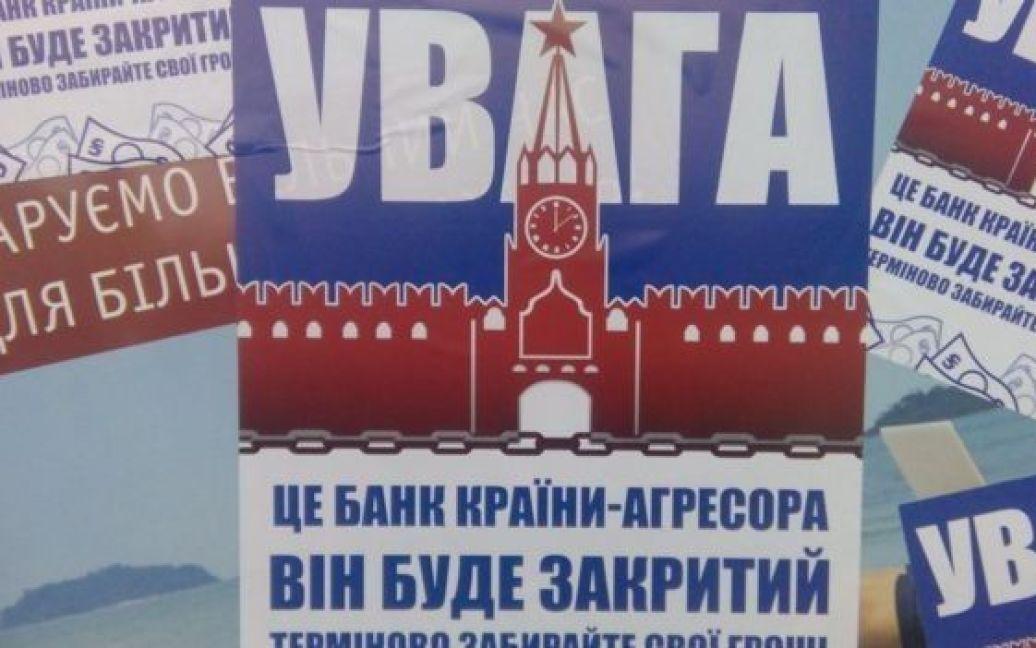 © bbc.com/ukrainian
