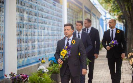 День памяти защитников Украины: Зеленский почтил павших