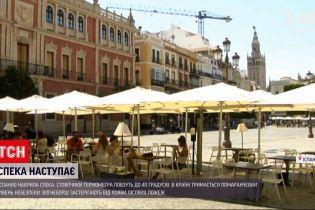 Новости мира: испанцы млеют от духоты - страну накрыла 40-градусная жара