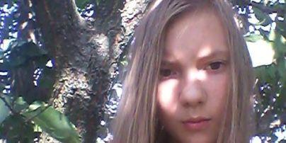 Зниклу 12-річну школярку з Кропивницького тепер шукатимуть в усій області