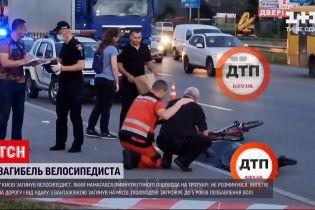 Новини України: у Києві загинув велосипедист, який намагався об'їхати нетверезого пішохода