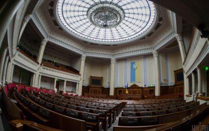 Рада 29 червня збереться на чергове та позачергове засідання: що у порядку денному