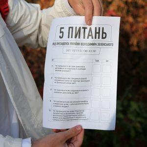 Опрос Зеленского: много ли граждан захотели ответить на вопросы президента
