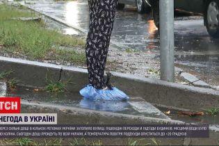 Погода в Украине: грозы и ураганы после жары - что натворила непогода в регионах