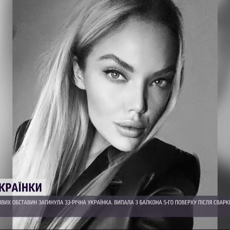 Выпала с балкона после ссоры с мужчиной: в Турции при загадочных обстоятельствах погибла украинская модель