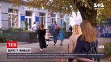 Новости Украины: вирус в столичной гимназии - почти в 200 учеников острое расстройство желудка