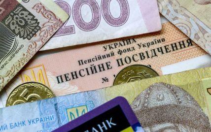 Гроші на старість: українцям пропонують самим назбирати собі на пенсію