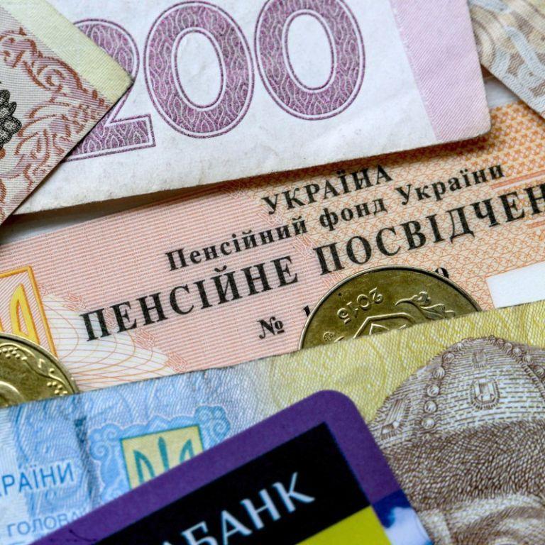 Українцям від початку року перерахували розмір пенсії: як змінилася сума виплат
