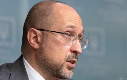 Шмигаль підтримав ідею запровадження подвійного громадянства в Україні: Це ознака цивілізованих країн