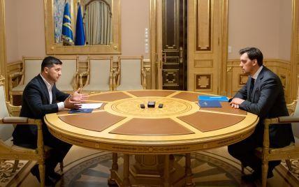"""Отставка Гончарука. Зеленский дал премьеру """"шанс"""" и поставил ряд условий"""