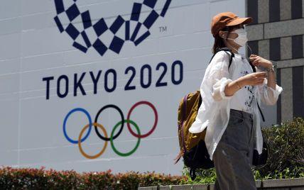 """""""Бронза"""" Украины на Олимпиаде-2020 и """"возвращение"""" ЗТМК в госсобственность. Пять новостей, которые вы могли проспать"""