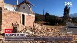 Новости мира: землетрясение на Крите - десятки домов не выдержали стихию