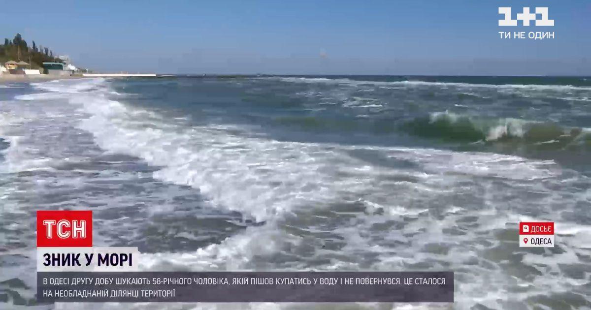 Новини України: в Одесі розшукують зниклого в морі чоловіка