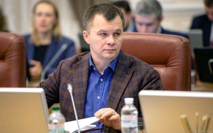 "Наглядову раду ""Укроборонпрому"" очолив радник голови Офісу президента Милованов"