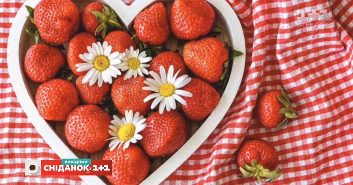 Ягода молодости: топ самых полезных свойств клубники