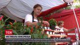 Новости Украины: варенье из шишек и адская аджика - чем угощали на фестивале консервации в Запорожье