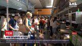 """Новости мира: из-за штамм коронавируса """"Дельта"""" Украина ужесточает правила пересечения границы"""
