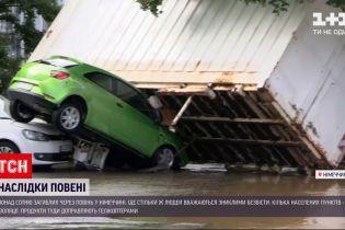 Новости мира: наводнение в Германии - более 100 человек погибли, столько же не могут найти