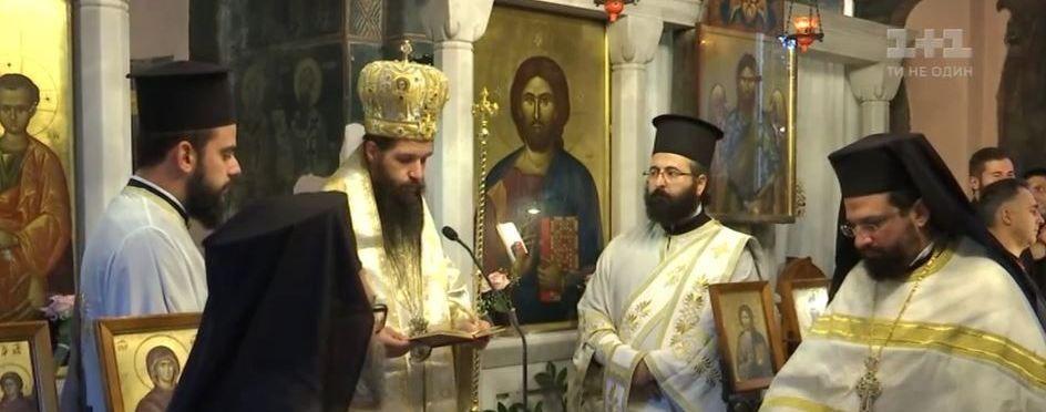 Греческая церковь решает, признавать ли ПЦУ: Украине посвятят целый день Архиерейского собора