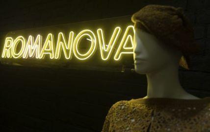 У Києві відкрився новий шоурум ROMANOVA Designer Knitwear: бренд ексклюзивного в'язаного одягу