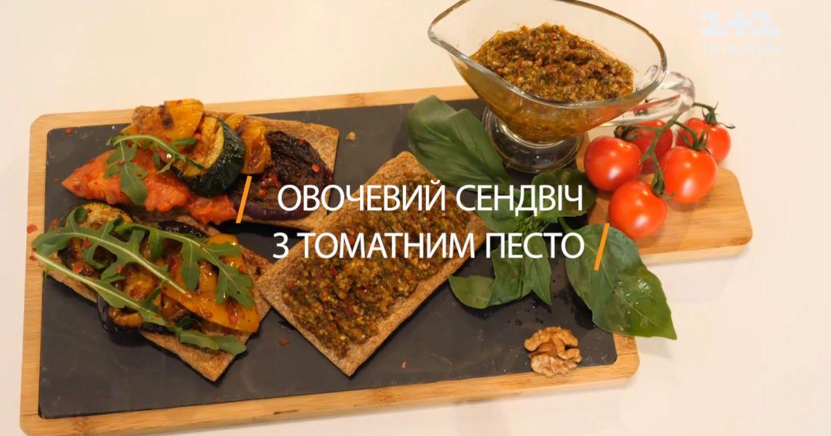Как приготовить сочные сэндвичи с овощами на мультизлаковом хлебе