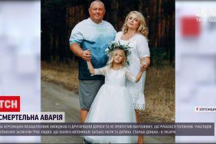 """Новости Украины: на трассе """"Одесса-Мелитополь"""" в аварии погибла целая семья"""