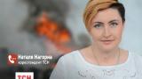 На Донецком направлении боевики били из танков по жилым кварталам