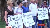 В Кировограде ВИЧ-позитивные люди устроили символический флэшмоб