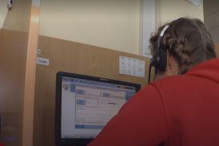 Минздрав создал контакт-центр: как он работает и на что жалуются украинцы