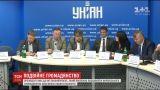 Чем грозит законопроект президента о принудительном лишении гражданства Украины