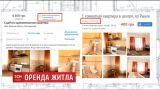 Эксперты прогнозируют рост цен на аренду квартир в Киеве