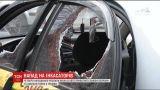 Четверо вооруженных мужчин разбили авто охранной фирмы и украли деньги
