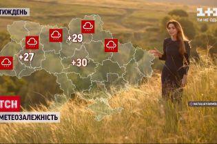 Метеозалежність: вже завтра Україну зачепить циклон