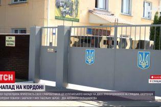 Новини України: на двох сумських військовослужбовців напали чинні співробітники СБУ