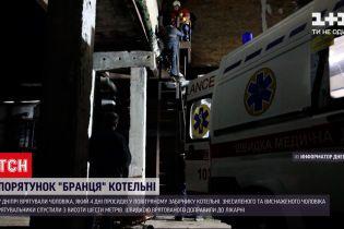 Новини України: у Дніпрі безхатько 4 дні просидів у повітряному забірнику котельні