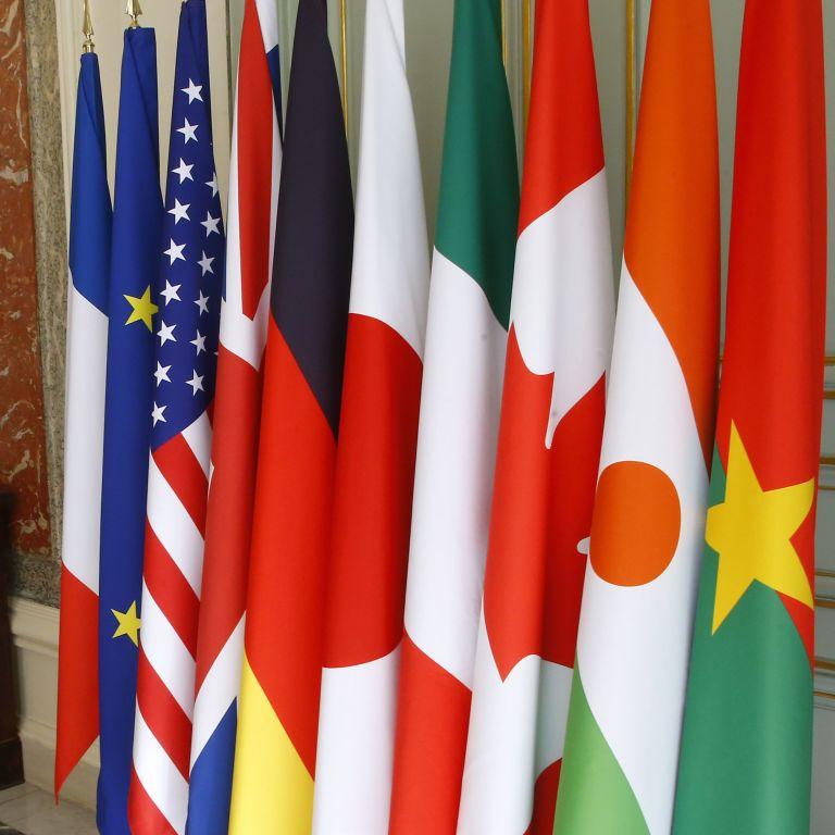 В Великобритании стартует саммит G7: подробности