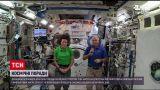 """Новини світу: цивільна місія від компанії """"SpaceX"""" вирушить на орбіту – що чекає на туристів"""