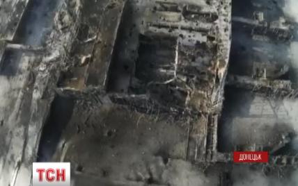"""""""Кіборги"""" вистояли - не вистояв бетон. Історія битви за Донецький аеропорт"""