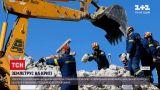 Новини світу: на острові Крит стався землетрус