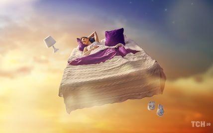 Що означатимуть наші сни цього тижня від 2 до 8 серпня і чи будуть серед них віщі