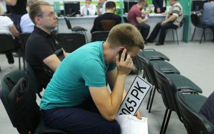 Украинские водительские удостоверения переведут на евростандарты. Что нужно знать автовладельцам