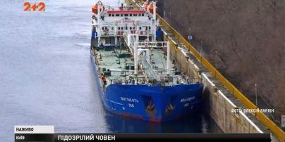 В Запорожье заметили российский нефтяной танкер под украинским флагом