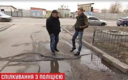 Киевлянин жалуется на избиение полицией через ямы во дворе дома