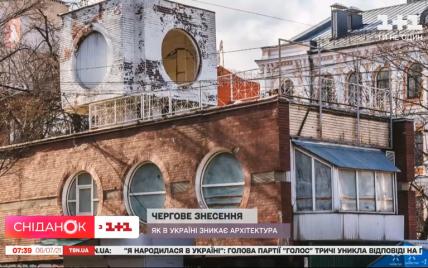 У Києві хочуть знести унікальну трамвайну диспетчерську: чому зникають визначні будівлі