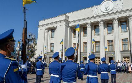 Рада 24 августа по случаю 30-летия Независимости Украины соберется на торжественное и внеочередное заседания