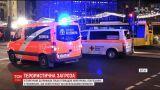 В Турции задержали трех граждан Германии, связанных с берлинским террористом