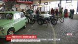 В Днепре представили раритетные французские мотоциклы